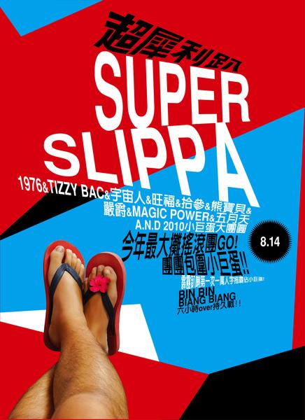SILLIPA-001-1.jpg