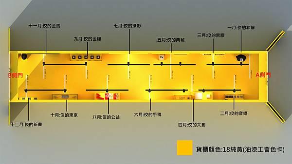 黃子佼貨櫃上透視_1225