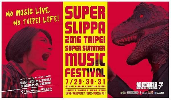 SLIPPA002.jpg