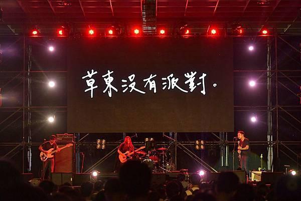 SLIPPA007新生代秒殺獨立樂團」草東沒有派對.jpg