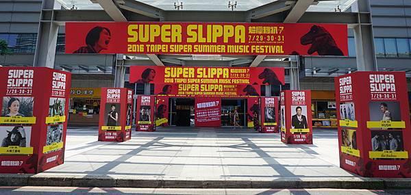 SLIPPA001-2.JPG