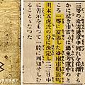 1510224652-1947816587.jpg