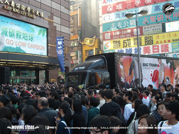 Bigtrain-2010-12-002.jpg