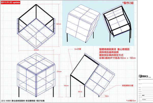 Fwork20110117-004.jpg