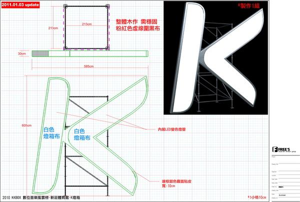 Fwork20110117-006.jpg
