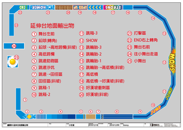 F-WORK-0127-006C.jpg