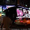 舞力全開3D電影宣傳-001.jpg