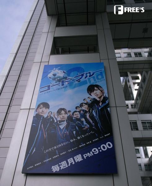 JP-2010-02-09.jpg