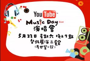 YouTube001.jpg