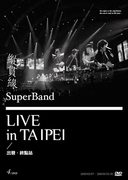 SuperBandLive%20in%20Taipei4DVD99_12_03.jpg