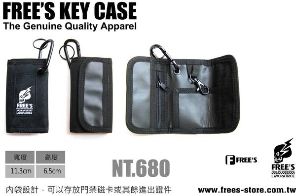 KEYCASE-POP-0614.jpg