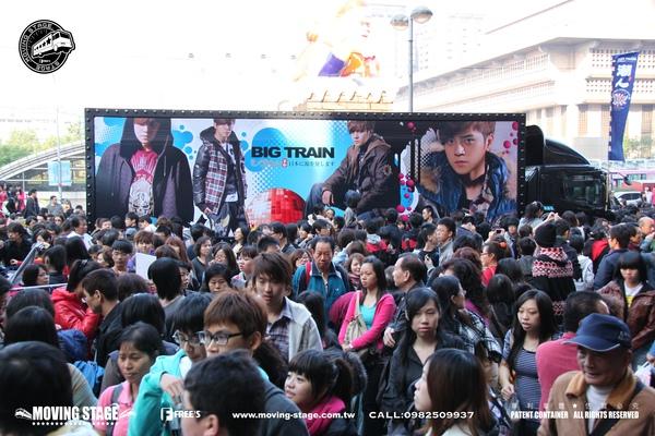 Bigtrain-2010-12-001.jpg
