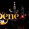 Rene-001.jpg