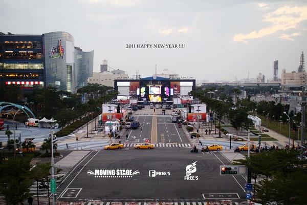 2011 NEW YEAR-009.JPG
