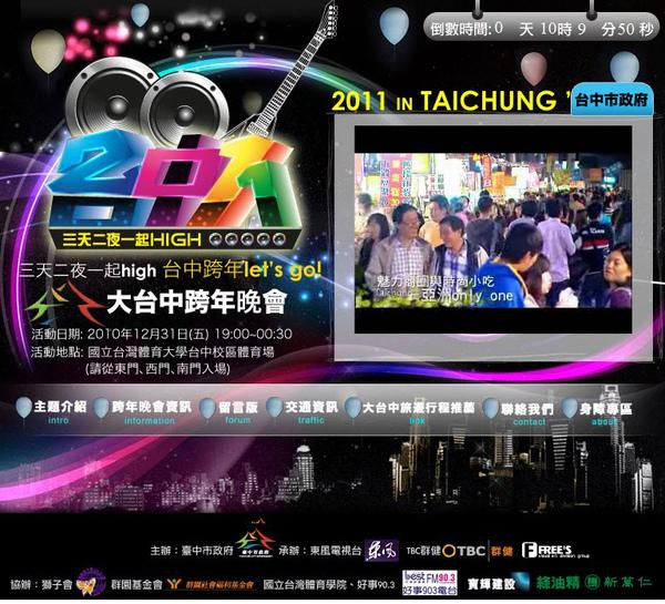 2011 NEW YEAR-004.jpg