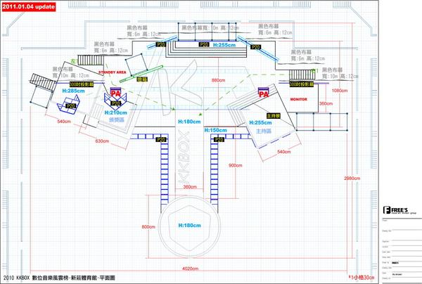 Fwork20110117-008.JPG