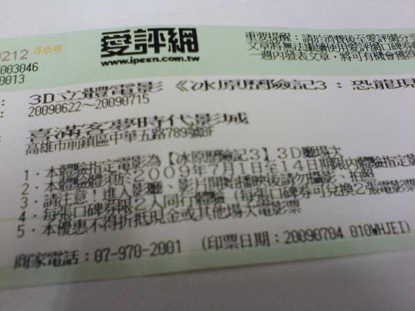 DSC03775.JPG