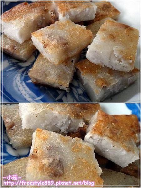 板田蘿蔔糕06.jpg