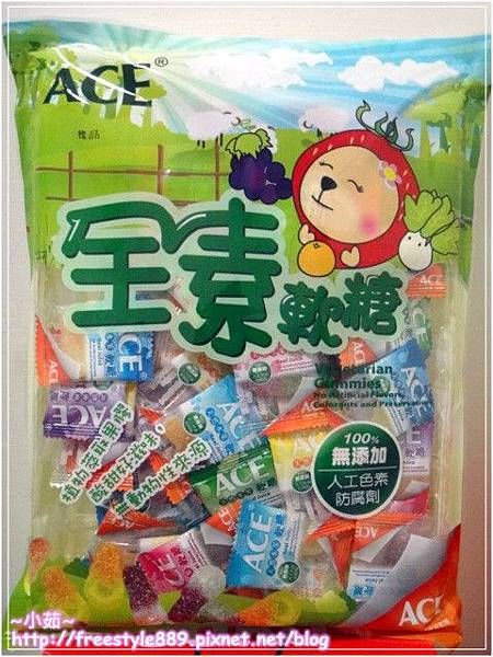 ACE軟糖06