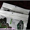 元本山海苔21