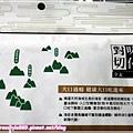 元本山海苔22