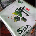 元本山海苔料理00