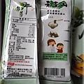 元本山海苔料理01