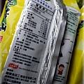 元本山海苔料理04