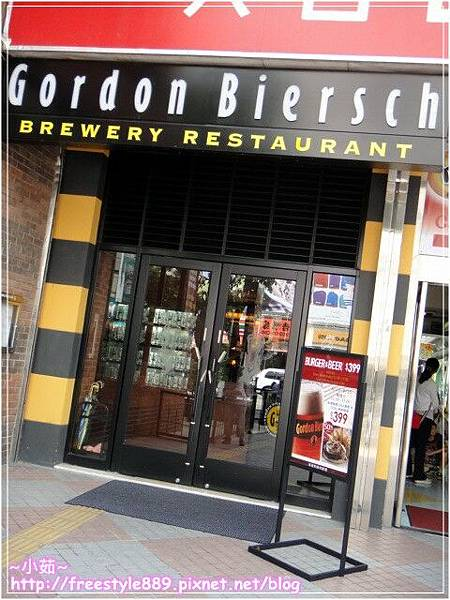 GB餐廳01