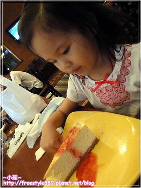 GB餐廳07
