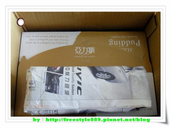一盒+報紙包著.jpg