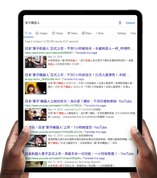 近日關於日本研發AI人妻機器人的假新聞在網路上廣為散播-3.png