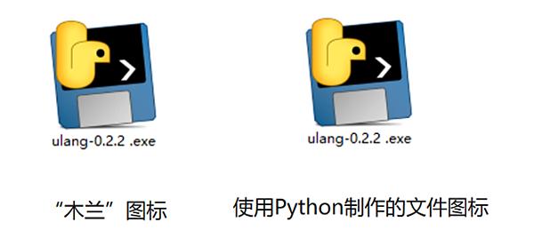 Mulan-vs-Python-logo-1.jpg