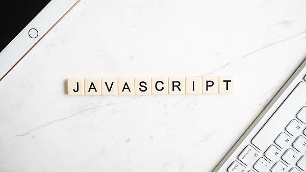 程式語言冠軍JavaScript,你摸清它的底細了嗎?