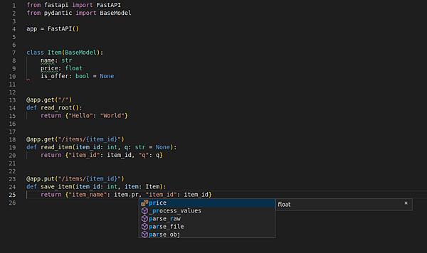 typer-auto-completion-1.jpg