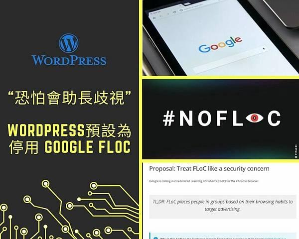 wordpress-banned-google-floc-tracking-768x614-1.jpeg
