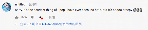 negative-message-to-first-mv-by-ai-formed-kpop-group-4.png