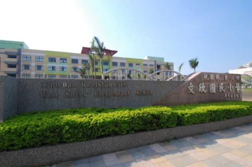 wen-shing-elementary-school-e1621254863146-3.png