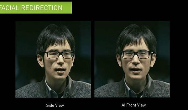 facial-redirection-nvidia-1.jpg