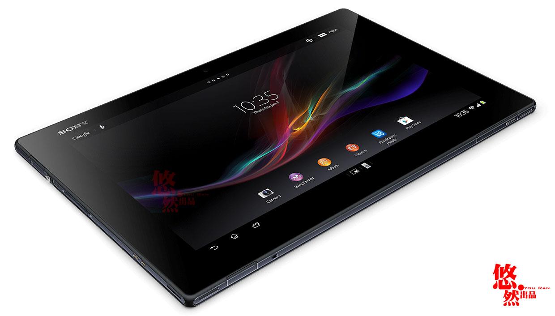 Sony-Xperia-Z-Tablet