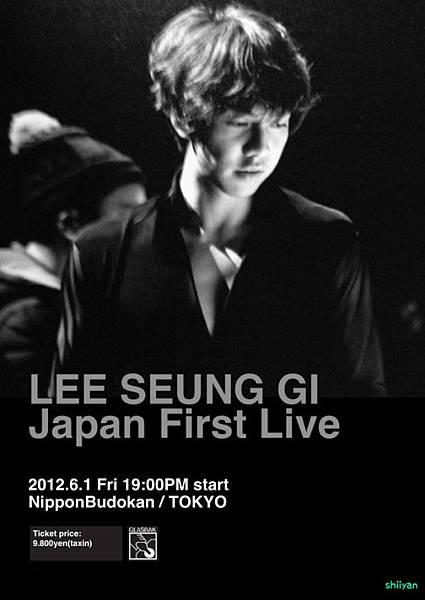 sg japan concert