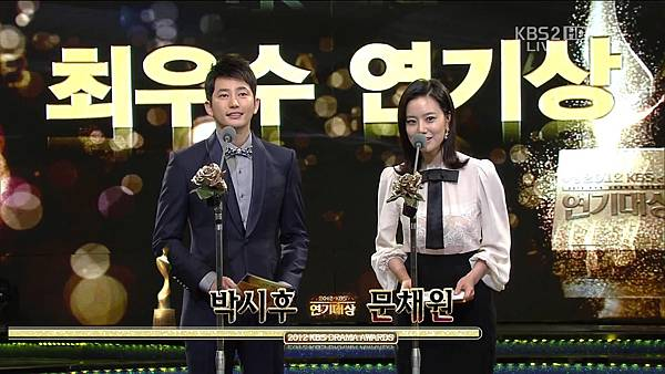 2012_KBS_1
