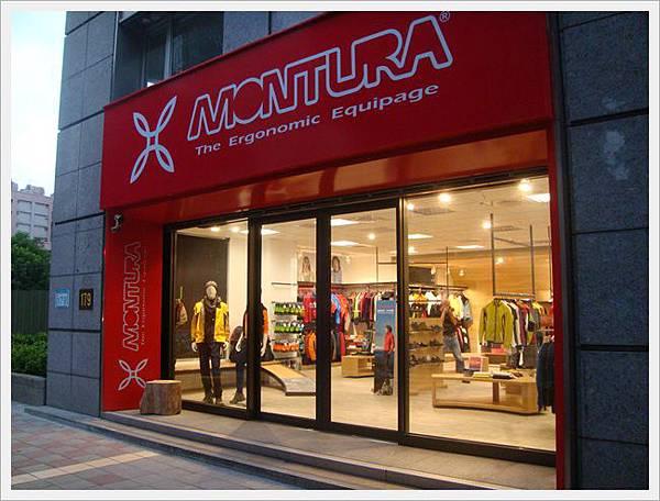 MONTURA民權門市