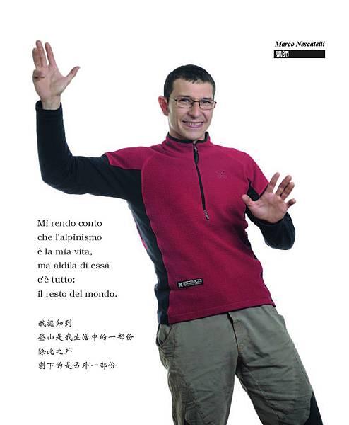 2012-Montura記事本_頁面_11.jpg