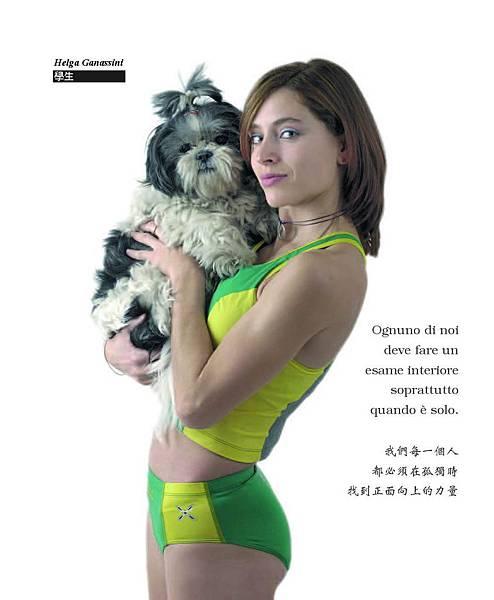 2012-Montura記事本_頁面_13.jpg