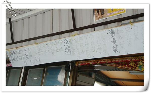 2010,08,24-10.24.25-276_nEO_IMG.jpg