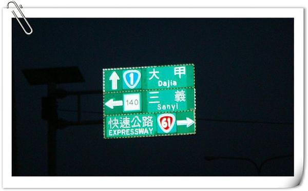 2010,08,20-18.41.07-035_nEO_IMG.jpg