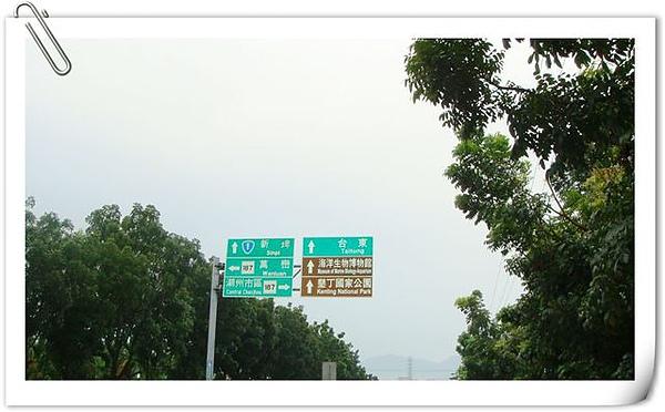 2010,08,23-10.07.28-144_nEO_IMG.jpg