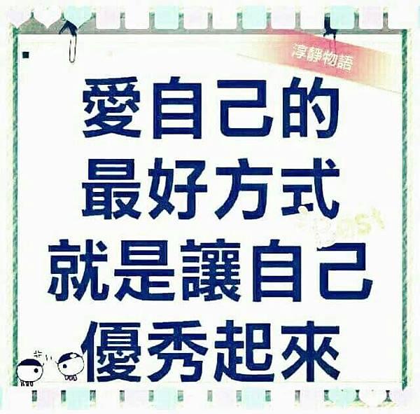 S__54935596.jpg