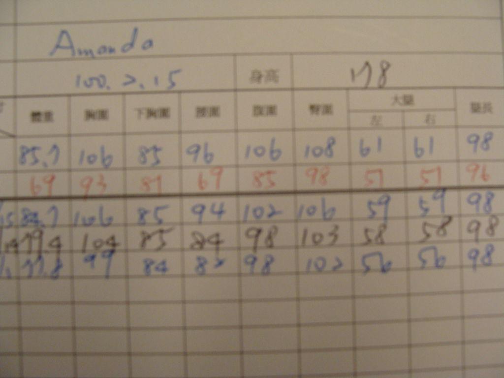 DSC02532-okk3.JPG